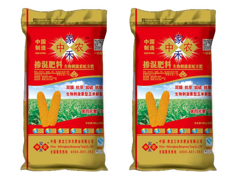 中农家禾生物刺激素配方肥