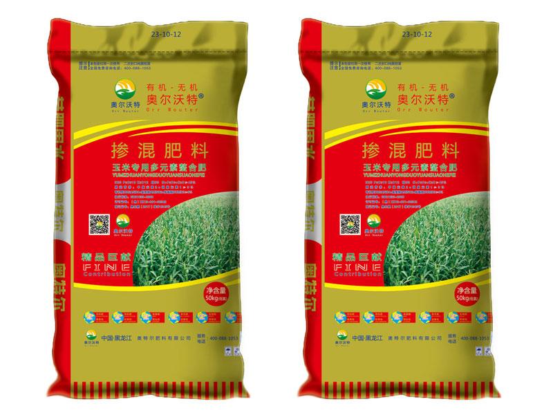 奥尔沃特玉米专用多元素整合肥