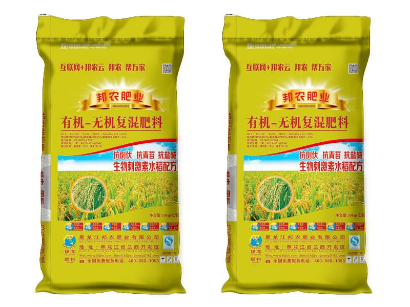 邦农肥业生物刺激素水稻配方