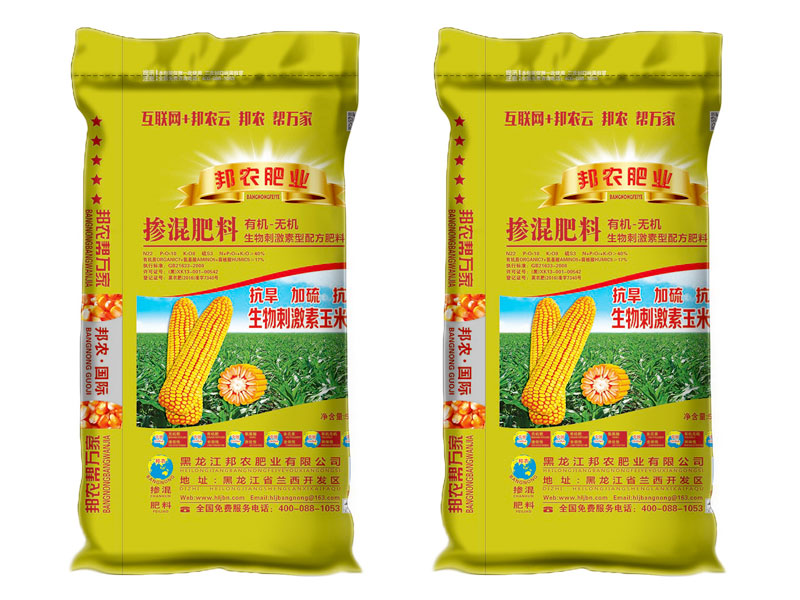 邦bwin 必赢业生物刺激素玉米配方