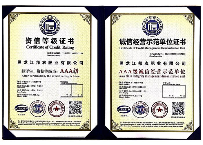 恭贺CA88手机版登录网页_欢迎您董事长刁元哲先生被评选为十大杰出企业家