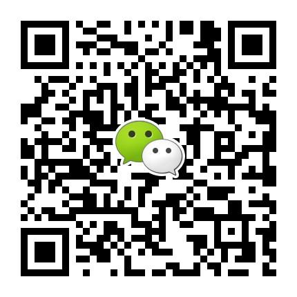 微信图片_20190821130553.jpg