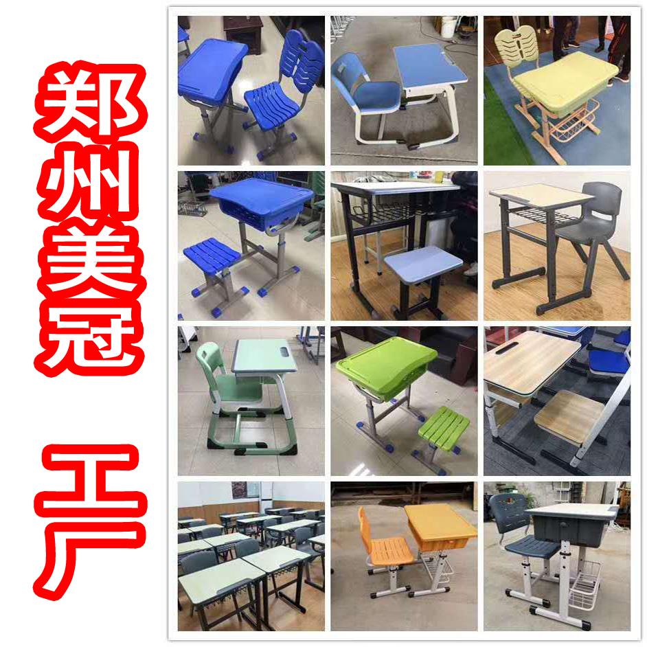 信阳塑料升降课桌椅
