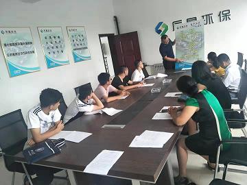 东营辰星基业环保科技有限公司