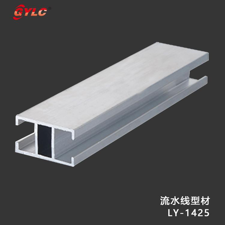 广州铝材加工