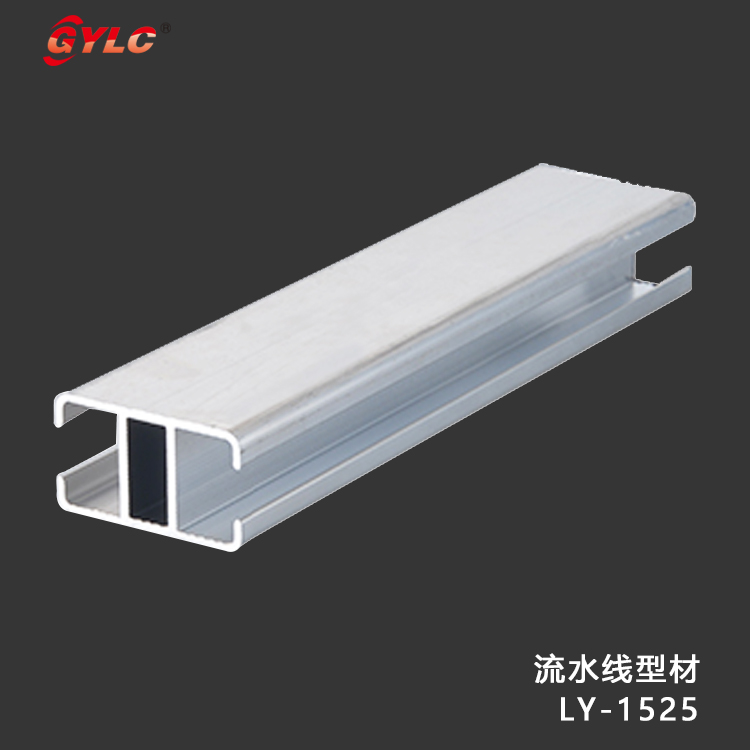 LY-1525铝材厂家
