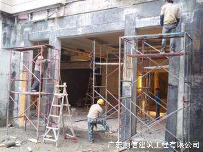 房屋改造切割拆除