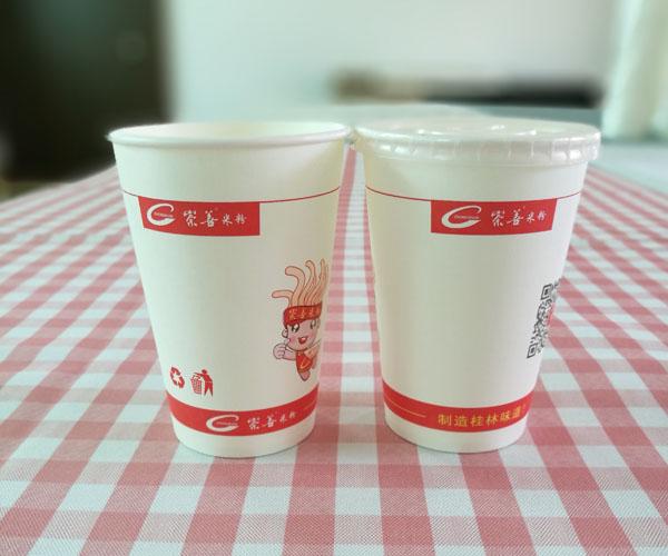 广西一次性纸杯