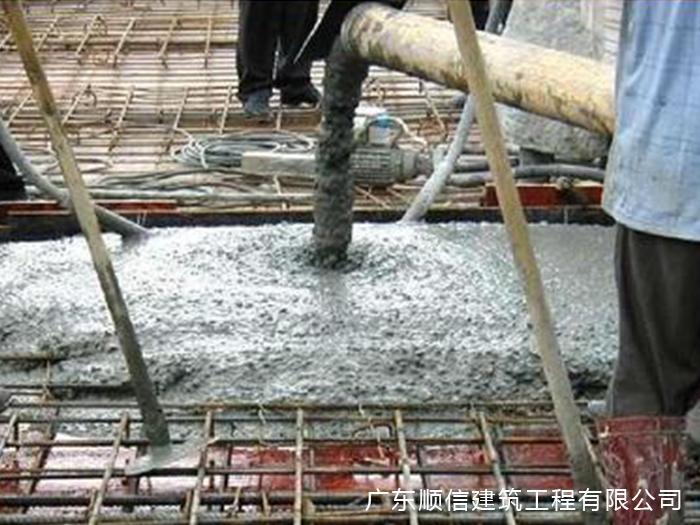 钢筋混凝土切割
