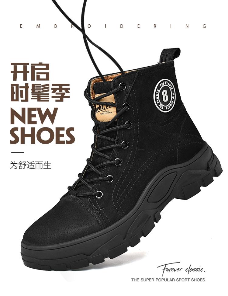 高帮马丁靴