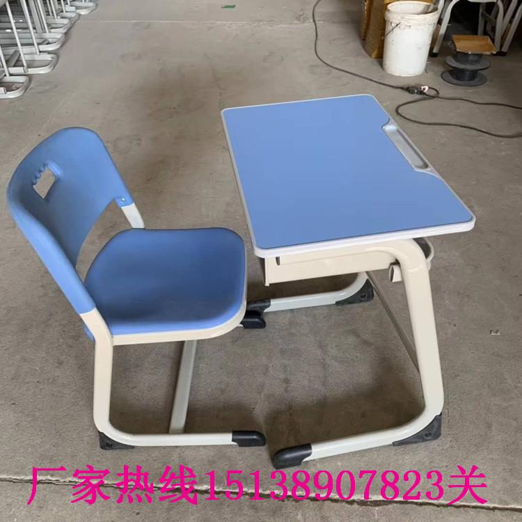 漯河双人升降课桌椅