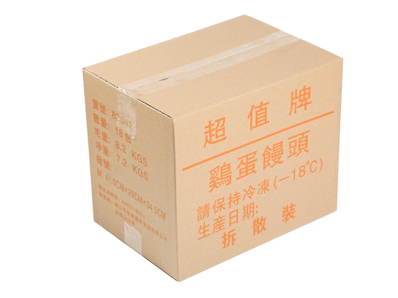 冷冻食品包装箱