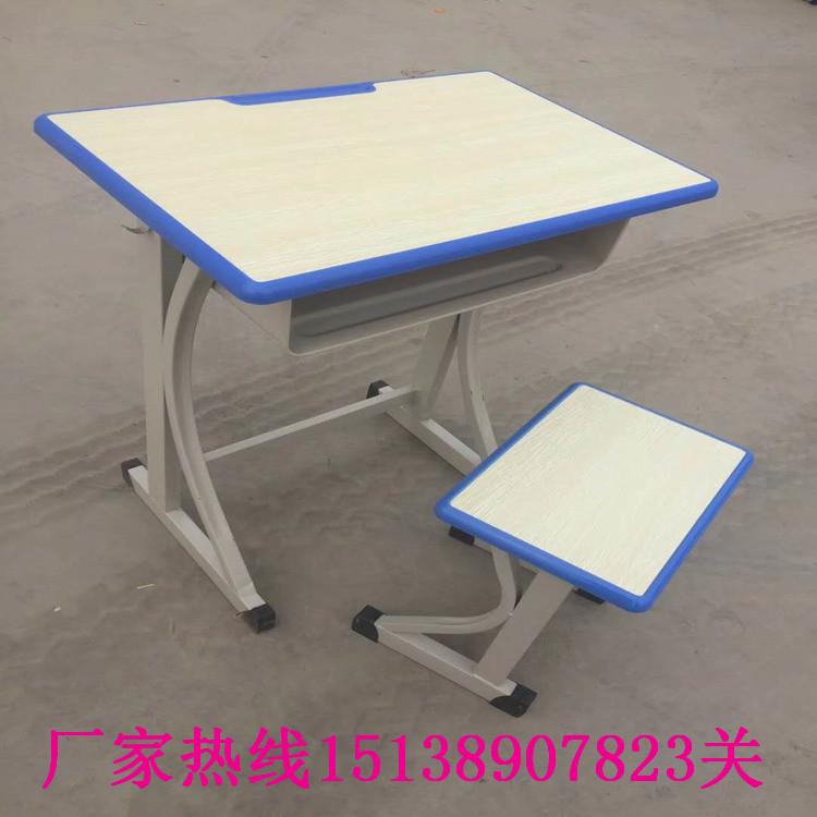 焦作儿童课桌椅