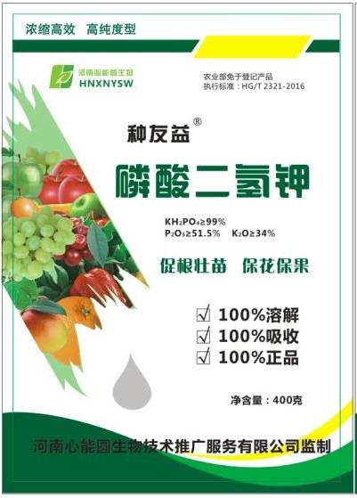 百香果的种植及施肥技术