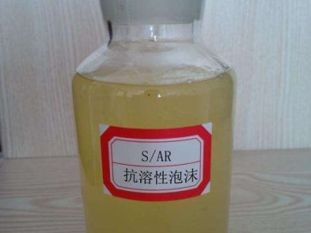 AR抗溶性消防泡沫液
