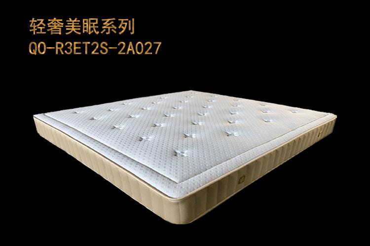 床垫生产厂家