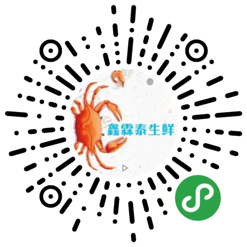 惠州小程序