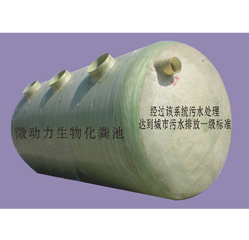 柳州玻璃钢化粪池供应