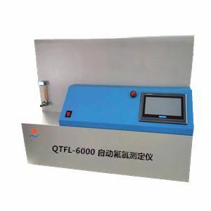 煤质化验设备
