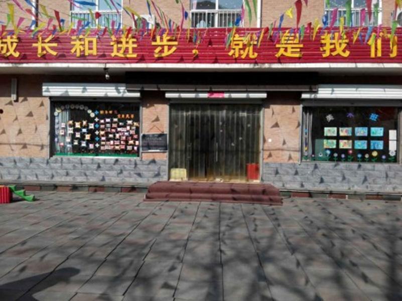 邯郸爱诺自闭症学校
