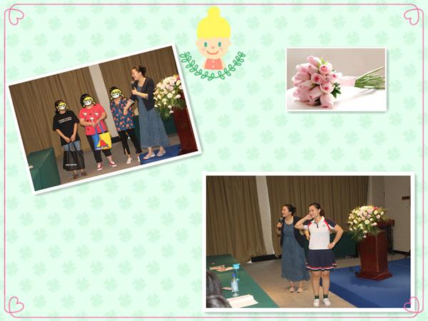 邯郸自闭症学校