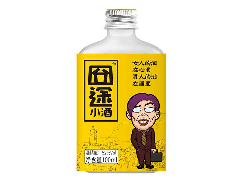 囧途小酒系列100ML