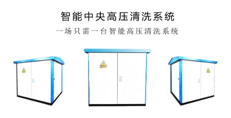 养殖场高压清洗设备常见故障排除