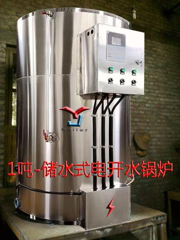 学校电茶水炉