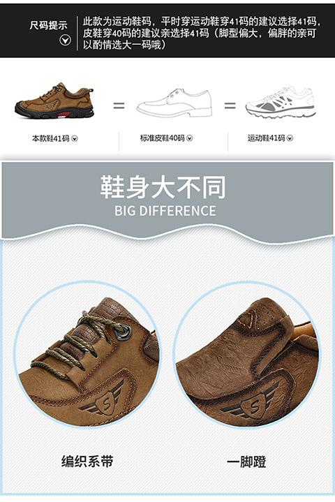 头层户外鞋