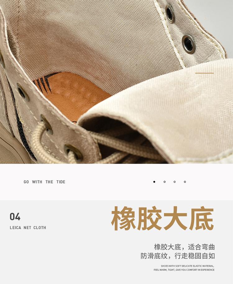 真皮马丁靴