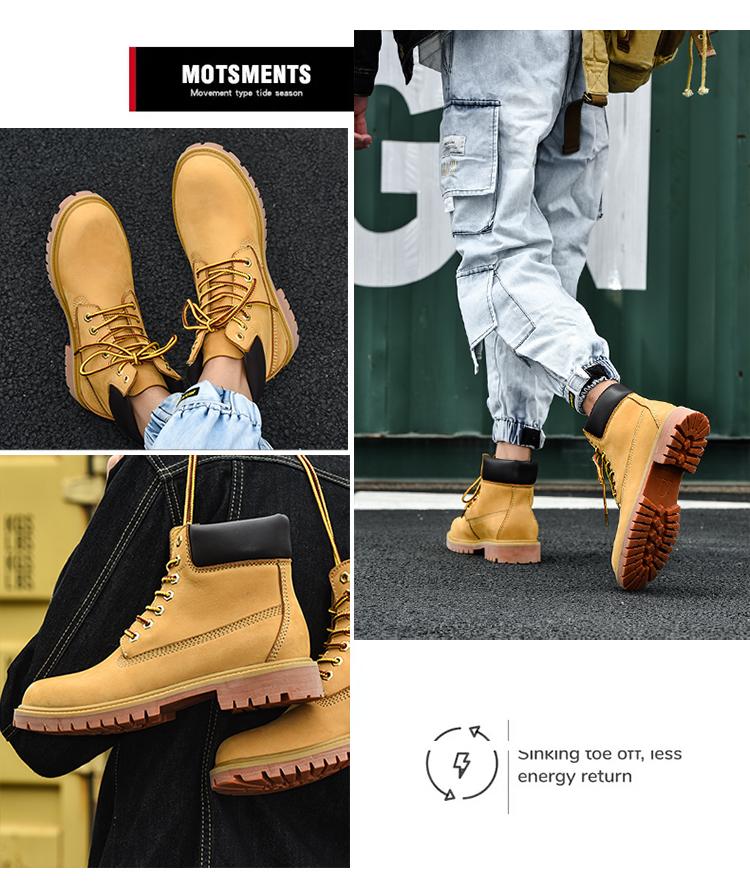 真皮大黄靴