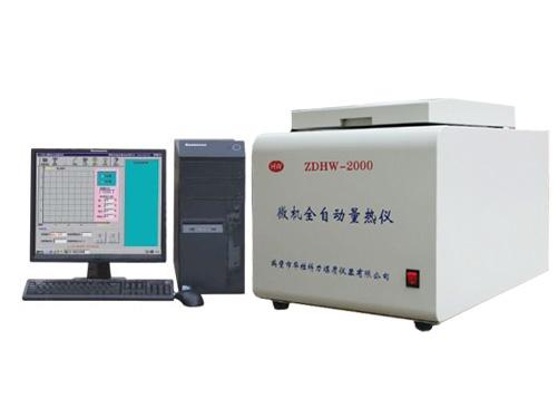 功能低温干馏测定仪厂家
