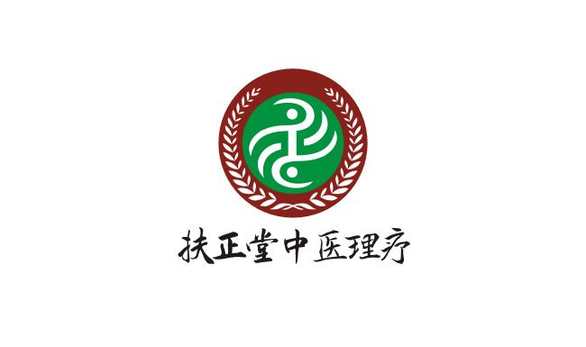 中医理疗logo设计