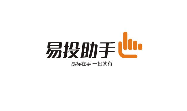 惠州设计公司