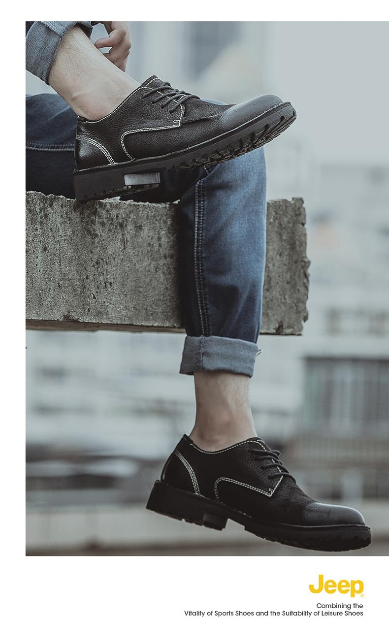 jeep男鞋