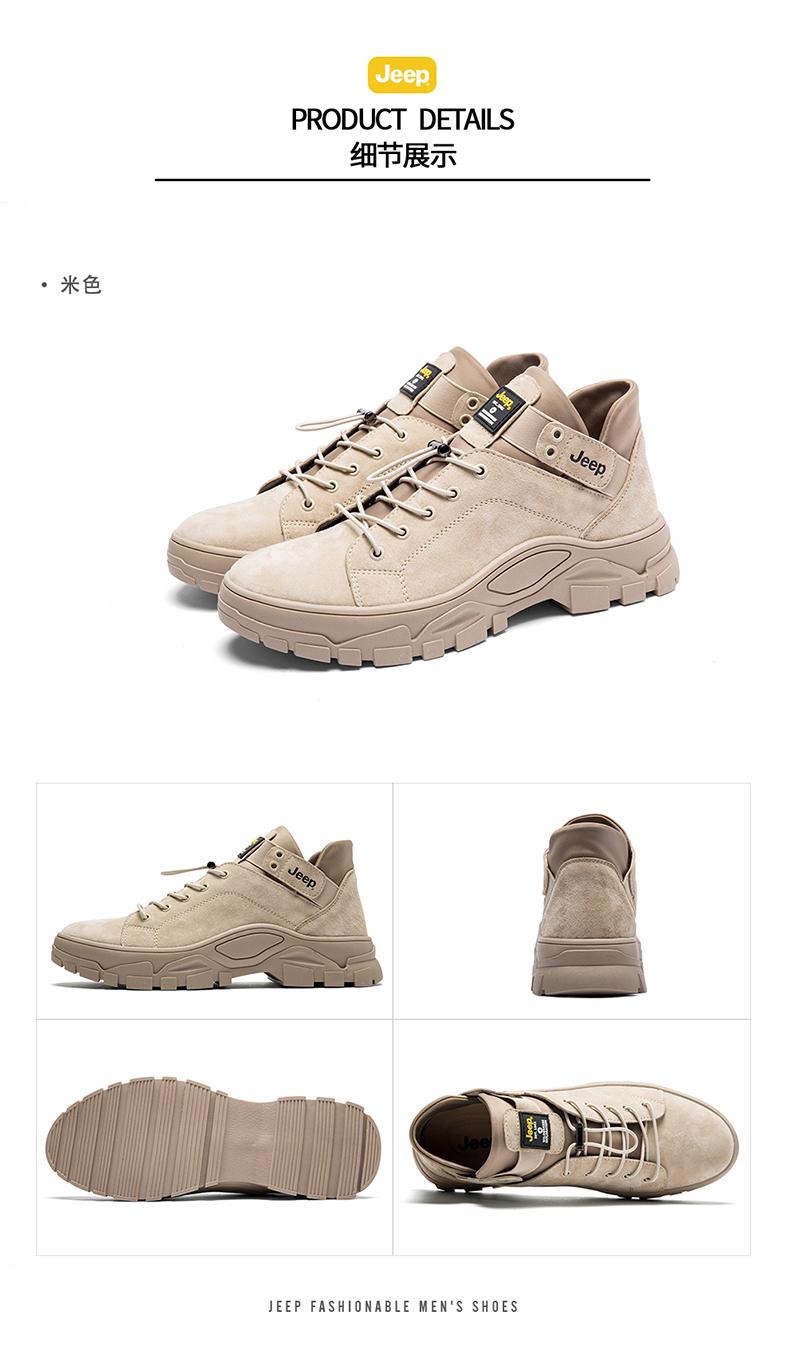 户外马丁靴