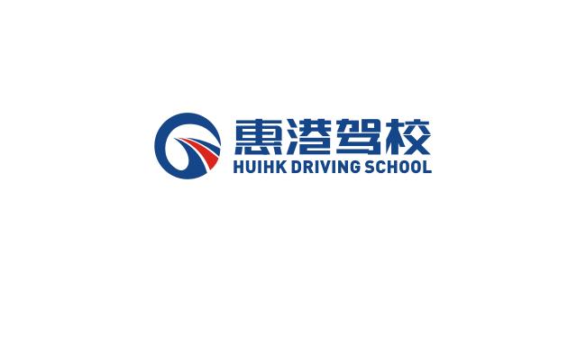 驾校logo设计