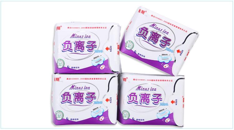 泉州衛生巾包裝