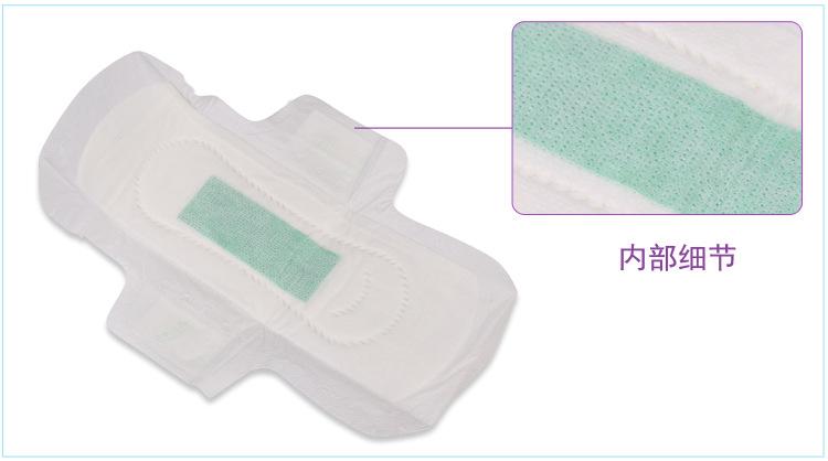 泉州衛生巾加工