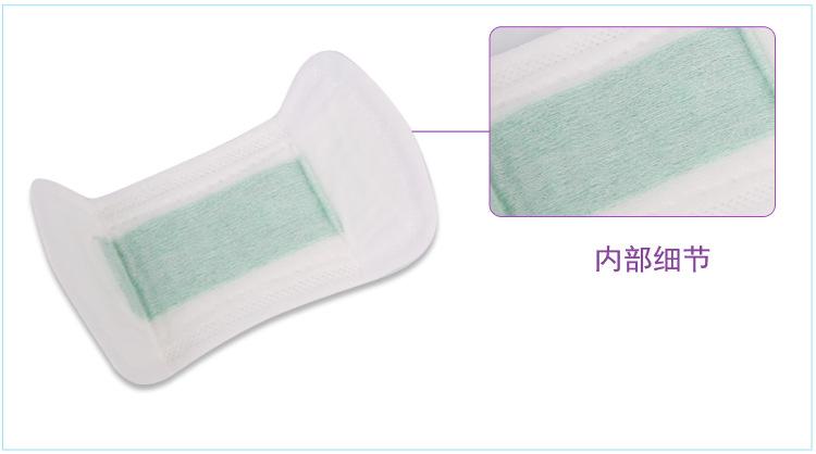 泉州衛生巾貼牌