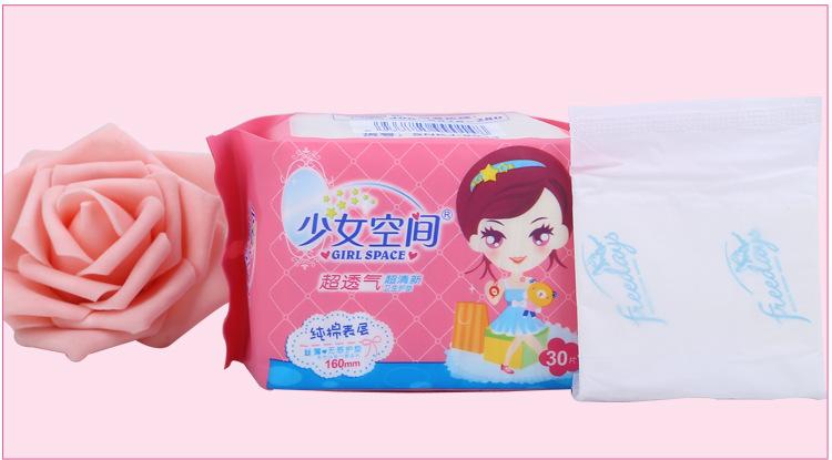 泉州衛生巾廠家