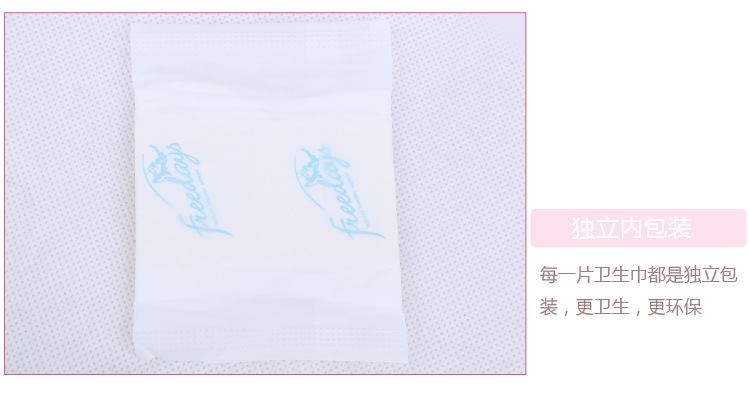 泉州衛生巾批發