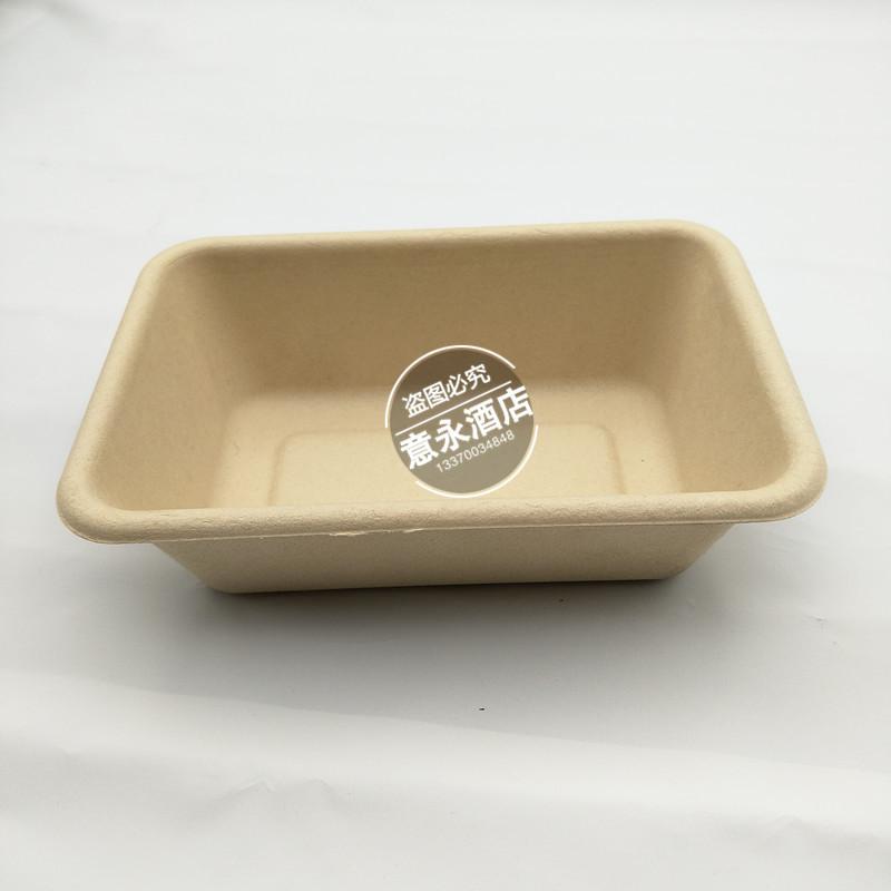 一次性饭盒