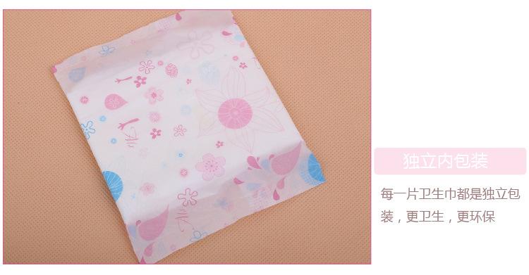 泉州卫生巾