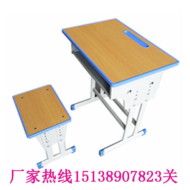 郑州中学生课桌椅