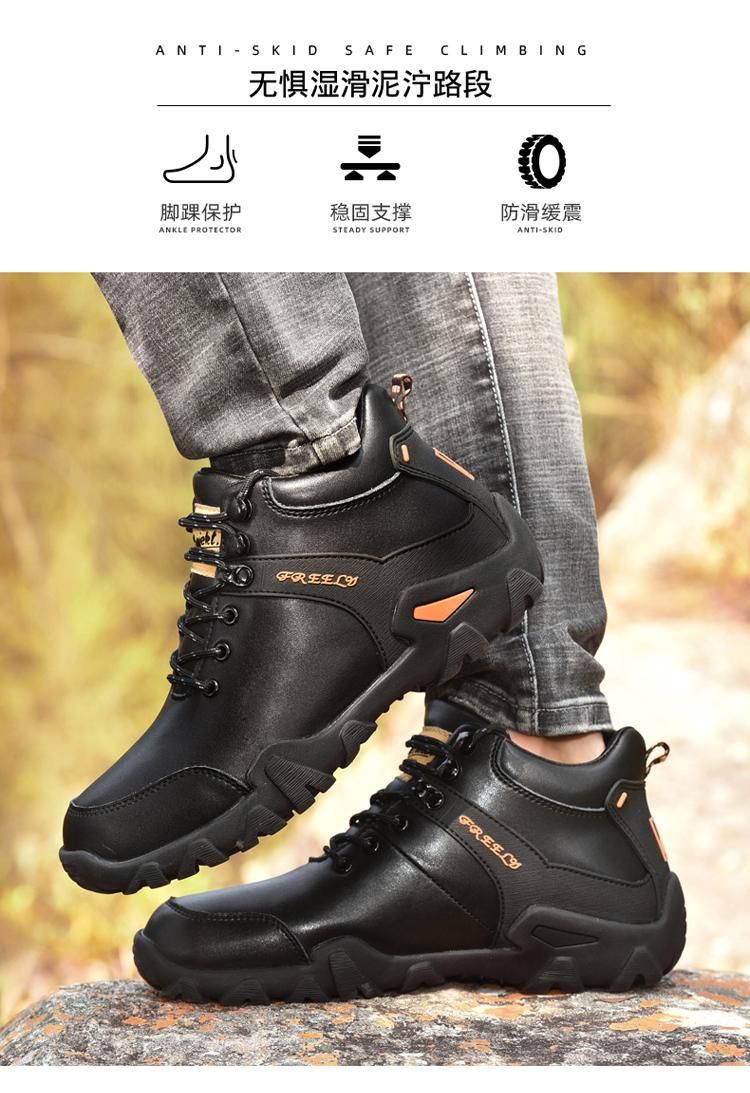 高帮户外鞋