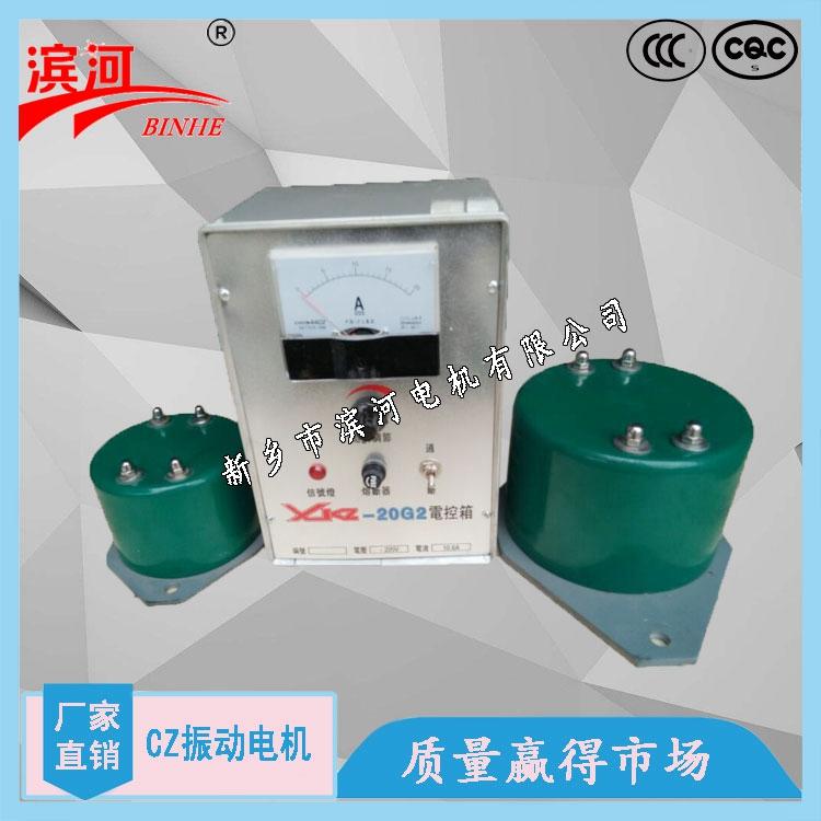 CZ型仓壁振动器