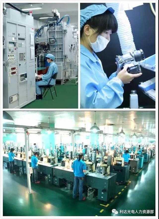 中光学集团(镀邦光电、南方智能光电、利达光电)招聘普工月工资3000-5000