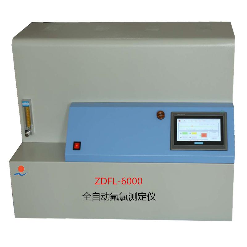 煤質化驗設備
