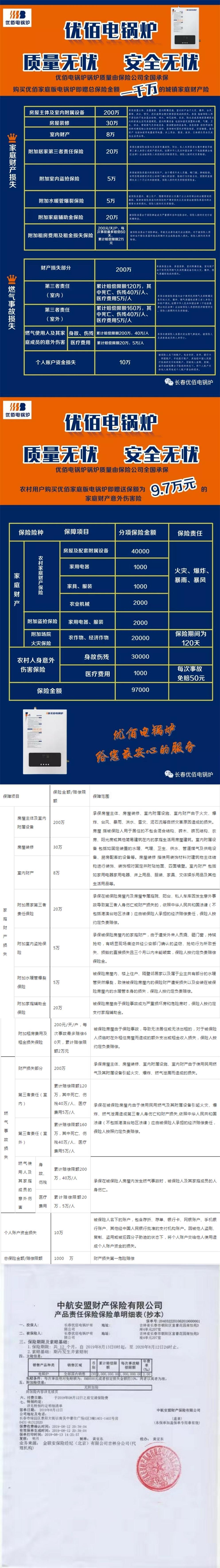 電亚游会官网